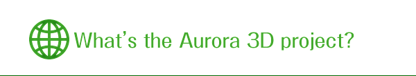 What's about Aurora3D project?